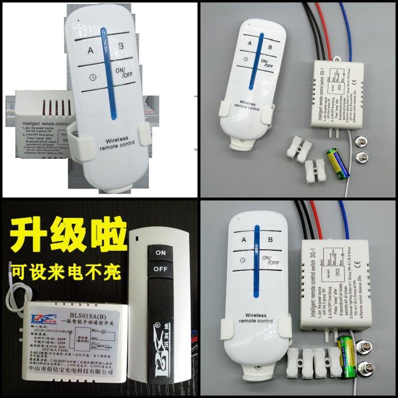 à travers la paroi de l'interrupteur de commande à distance sans fil intelligent de télécommande de 220 V de façon unique numérique domestique de plafond suspendu de circuits de lampe à del