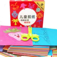 Children 3 years old, origami books, toys manufacture, paper folding, paper cutting, big hand, DIY years old, children, toys, paper cutting, 4 materials