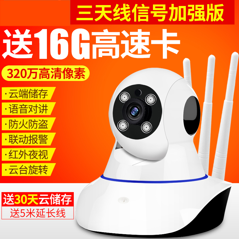ذكي اللاسلكية واي فاي الهواتف المنزلية في الهواء الطلق بعد رصد هد الرؤية الليلية كاميرات مراقبة شبكة مجموعة
