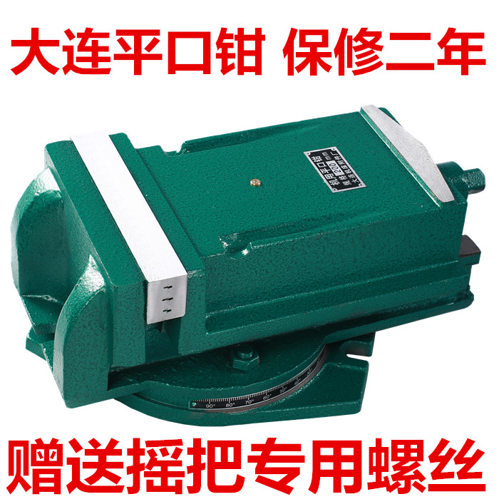6 inch machine vise vise shipping industrial heavy drilling and milling machine vise 4 inch 5 inch 6 inch 8 inch 12 inch 1