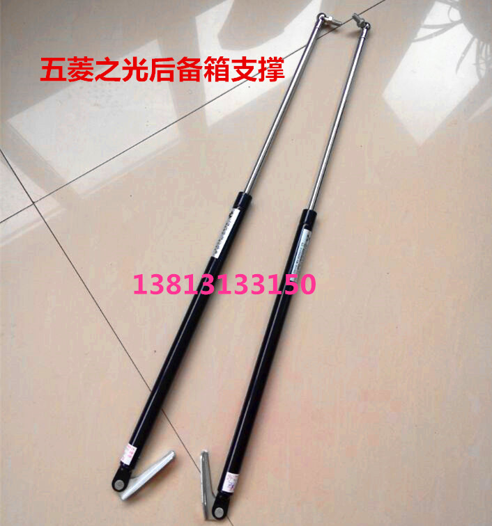 Wuling light back door brace, automobile gas spring hydraulic support rod, back door support rod, auto parts