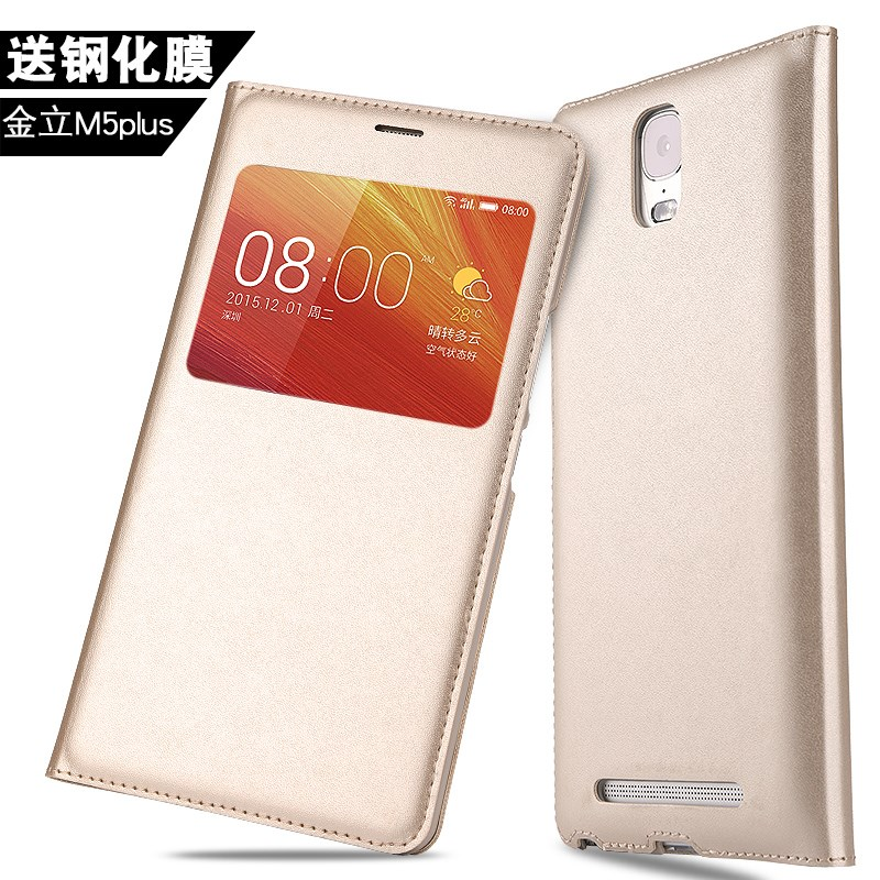 Jin Jin gn8001 m5plus mobile phone shell shell mobile phone protective sleeve clamshell fall proof holster tide of men and women