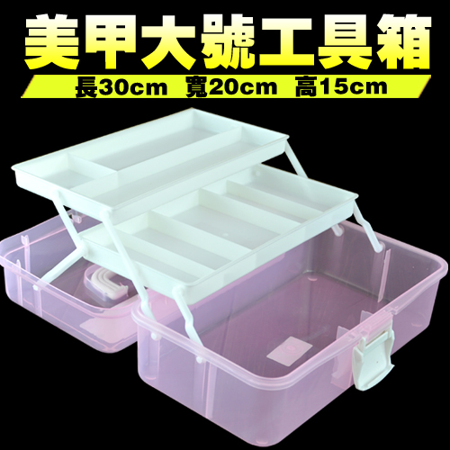 Nail tool kit, phototherapy machine, nail glue, beginner double layer box, three layer storage box, large tool box