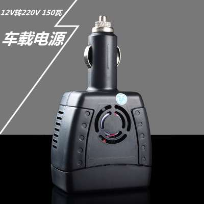 Inversor de 12V para carregador 220V soquete multifuncional conversor de Fonte de alimentação do transformador