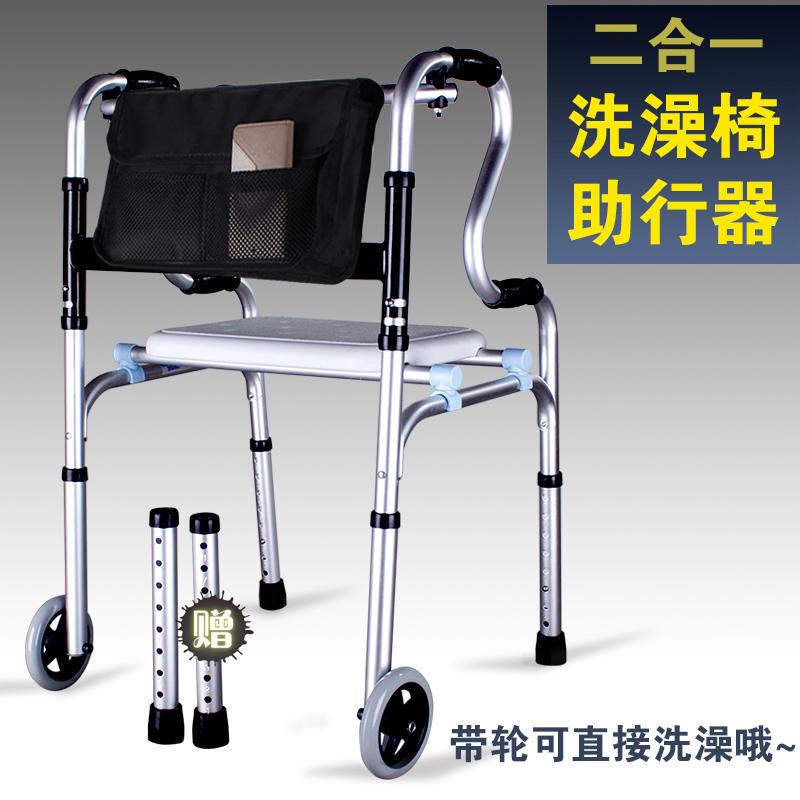 gå till stöd för äldre walker walker walker hjul med en skottkärra finns stöd för rehabilitering
