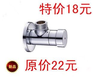 All copper triangle valve thickened three way valve to increase flow valve