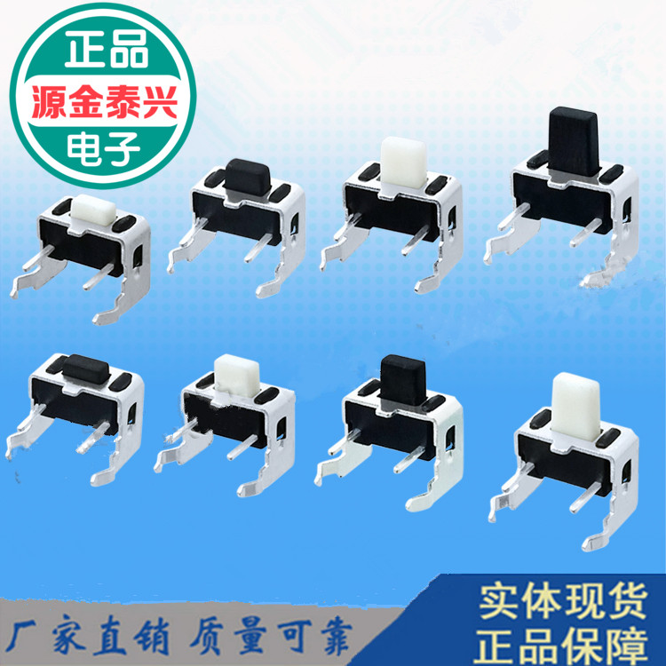 3*6*6 touch switch with bracket, horizontal 2 foot side press vertical key / microswitch 3x6