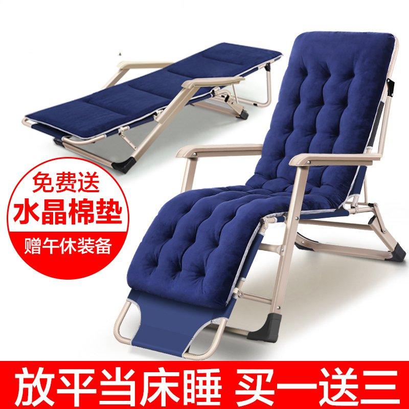 Een stoel in de stoel dutje doen. Voor tweeërlei gebruik met draagbare kantoor recreatie kamer zitten liegen.