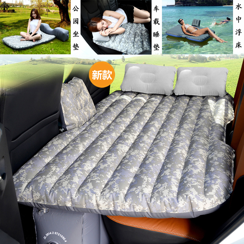 Vehicle traveling bed multifunctional split inflatable mattress, inflatable bed mattress with universal car rear adults