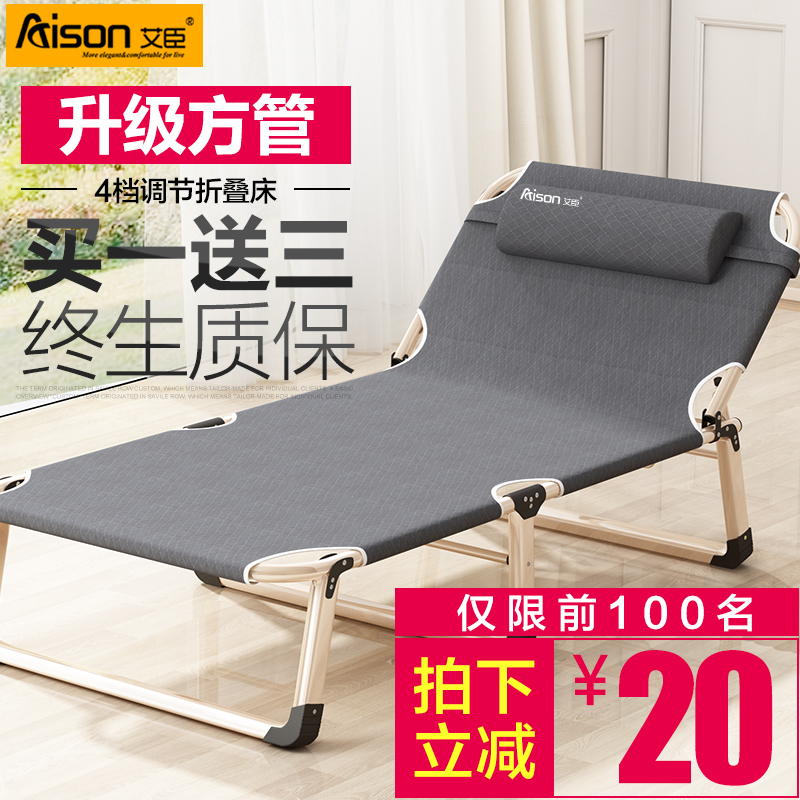 Folding bed, single double bed, office lunch break, child sitter accompany, nap bed couch