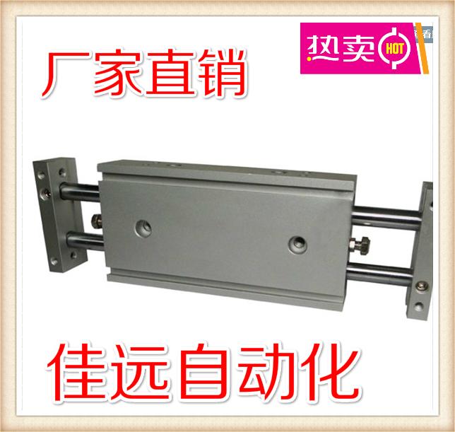 في تصريح خاص ل نوع CXSWL قضيب مزدوج اسطوانة سلسلة CXSWL10102030405075100125