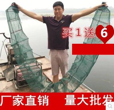 La Pesca di Pesce che le Reti Mano a Rete Rete della gabbia di aragosta doppio Anti - Fuga di 100 metri per prendere un Pesce di strumenti di PESCA di gamberetti