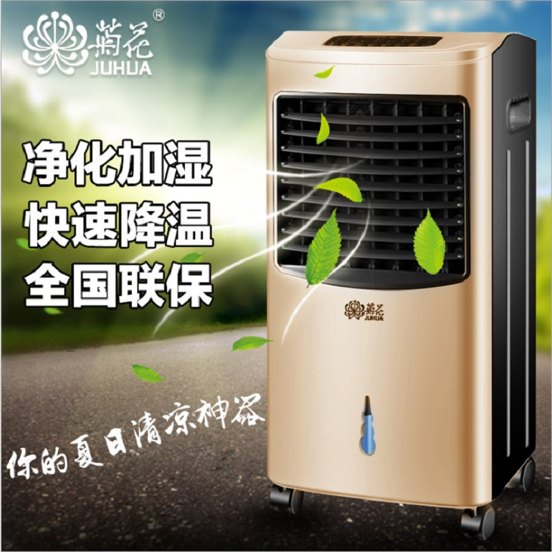 подвижни въздушни вентилатора мини климатик хризантема марка климатик, фен на топло и студено за ням хладилни общежитие мини спестяване на енергия може да се