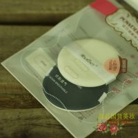 Cool air puff sponge wet and dry powder on the makeup makeup makeup tools through female cotton