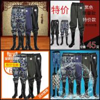 Fishing pants breathable pant pant waist thick waterproof clothing leather rain pants fork fishing fishing fishing pants