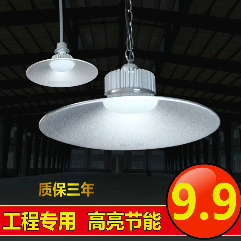 LED industrial and mining lamp factory, lamp factory, chandelier workshop lighting, warehouse ceiling lamp, explosion proof lamp 50W100w120w