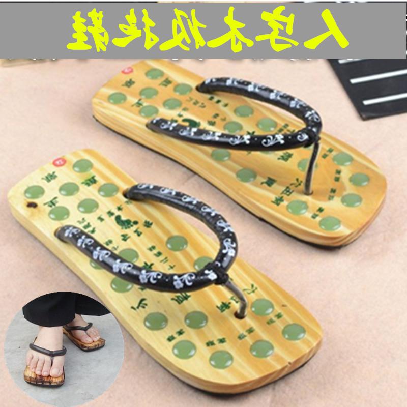 夏季日式人字按摩夹脚木屐凉拖木休闲人字拖鞋男女士情侣潮流