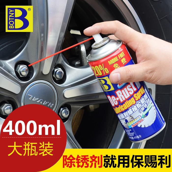 ハブにさびる剤ロック洗浄剤車用の防錆配管鋼材さび除去剤A23器械の表面が急速に車体