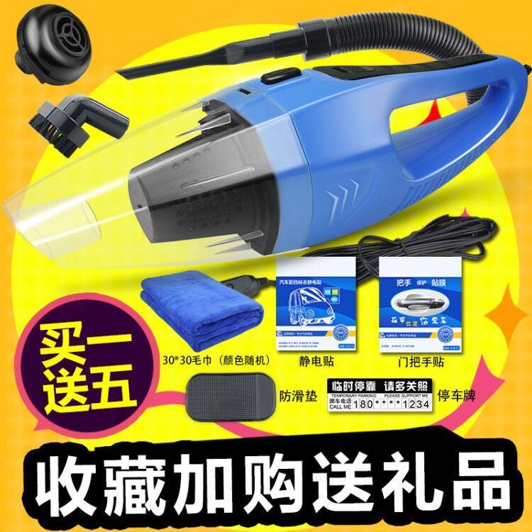 pompa de automobile de la pompa de aer de un aspirator cu dublă utilizare, pompa de aer.