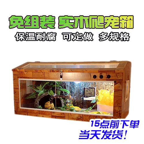 Tortoise climbing pet breeding box wood box insulation reptile goods feeding force to prevent the security doors and windows tortoises hibernate