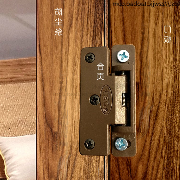 Dustproof door, hinge, plastic spring hinge, cupboard door, spring hinge, furniture door edge accessories