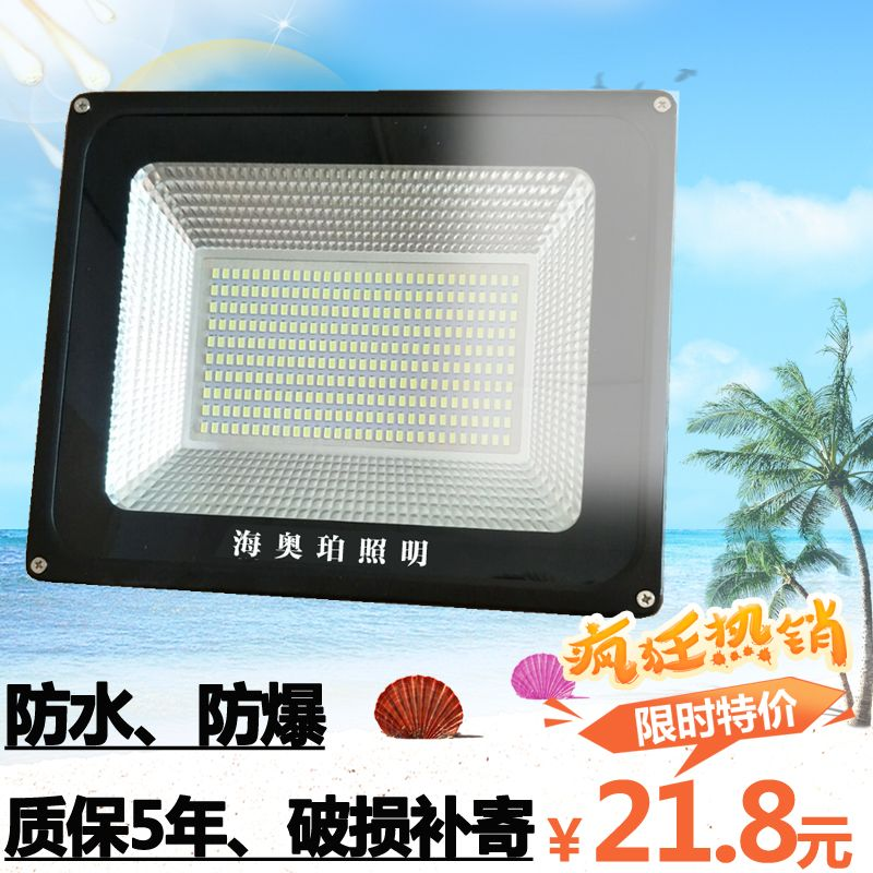LED lights, outdoor waterproof outdoor lighting headlamps, 50w100w200w watts, 220V volts explosion proof floodlight