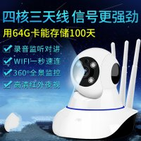 Wireless camera WiFi intelligent network remote mobile phone high-definition night vision household micro camera monitor