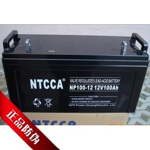 Santak UPS battery, 12V100AH battery production NPU en 12V100AHNTCCA