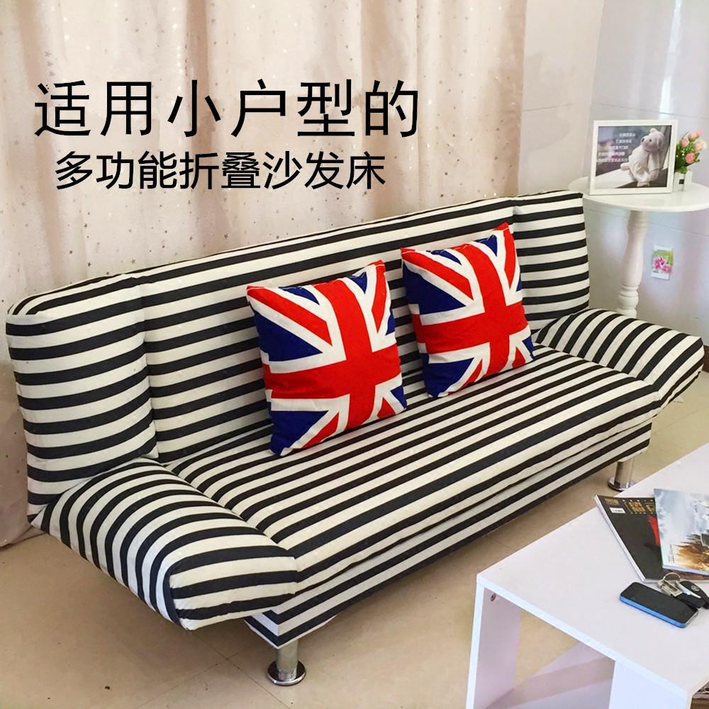 γιαπωνέζικο πολυλειτουργική πτυσσόμενο καναπέ - κρεβάτι διπλής χρήσης στο σαλόνι διπλό τρεις μικρές μονάδες αποθήκευσης στον καναπέ.