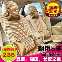 bilen ud af syv s1 rede hongguang ps ære beiqi weiwang m20 four seasons is silke pude pude