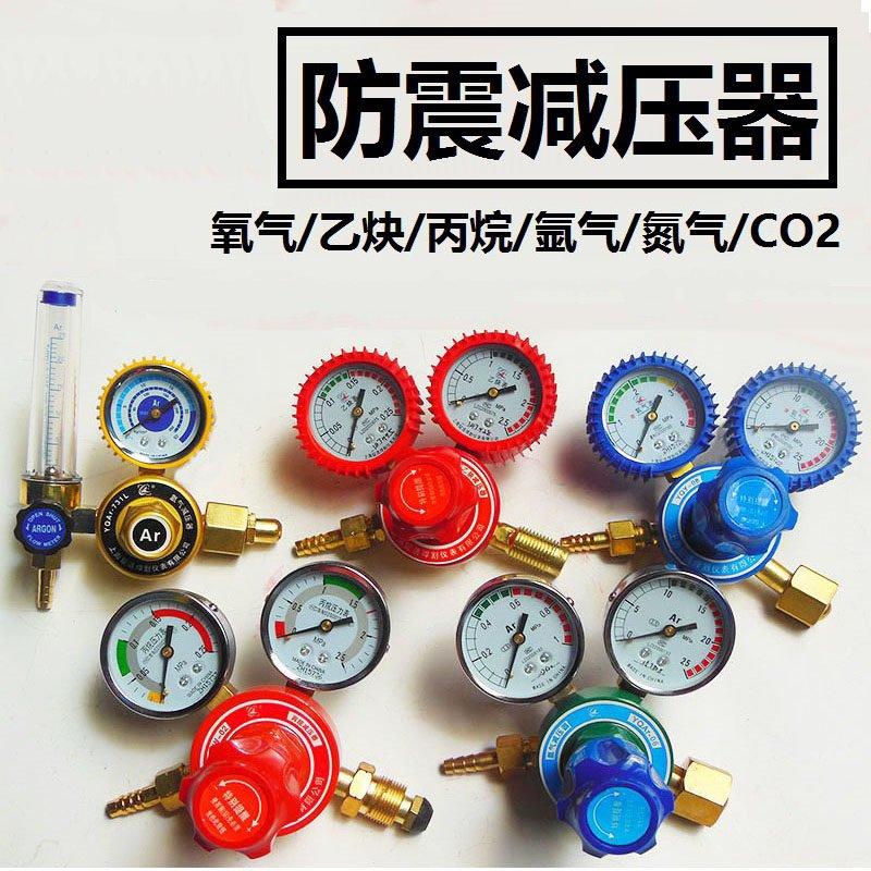 Medidor de pressão de oxigênio e oxigênio medidor de pressão válvula de alívio de pressão válvula de controle