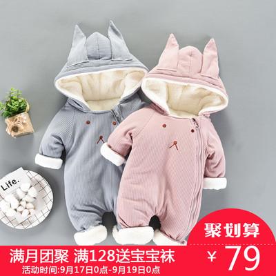 婴儿加棉连体衣秋冬装婴幼儿一2-3-6-12个月岁外出服宝宝哈衣长袖