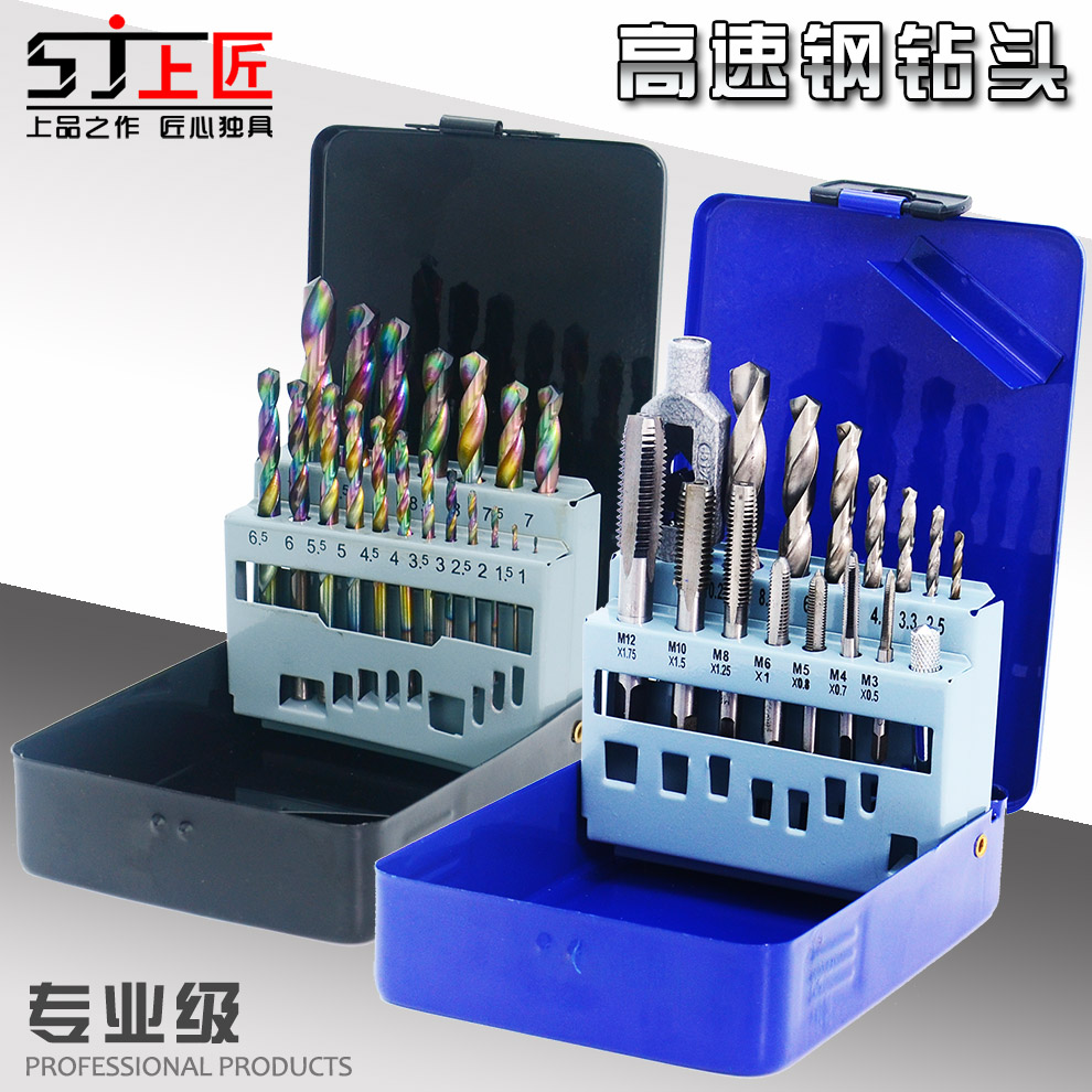 Hand tool with tap and die set metric screw wrench set diestock twist drill
