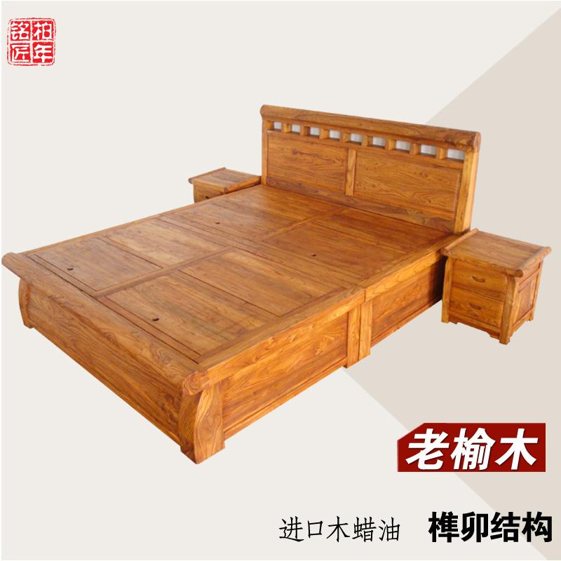 бай 年铭 плотник шаньдун старый вяз внешней торговли журнал одного органа кровать весь деревянный двухместный 元宝床 экспорта Южной Кореи