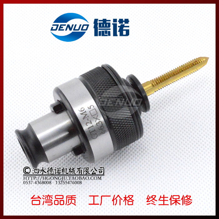 Torque overload protection tapping chuck M2-M30 electric pneumatic tapping machine drill rocker arm drill wire tapping chuck