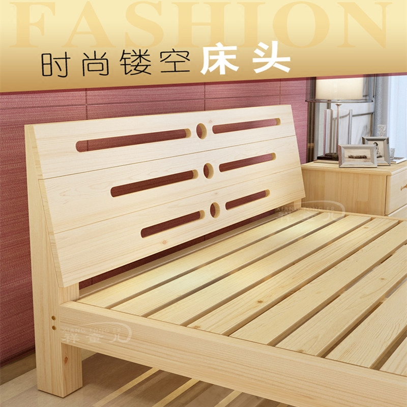 Chinese all solid wood bed 1.8 meters 1.5 modern simple oak double marriage bed master bedroom furniture