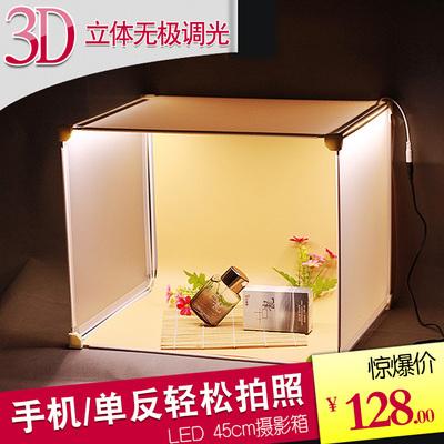 淘宝LED小型摄影棚套装迷你拍摄影箱柔光箱拍照灯箱简易照相道具