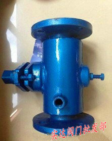 BX43W-10C two way plug valve insulation plug valve, asphalt valve, asphalt plug valve insulation valve DN200