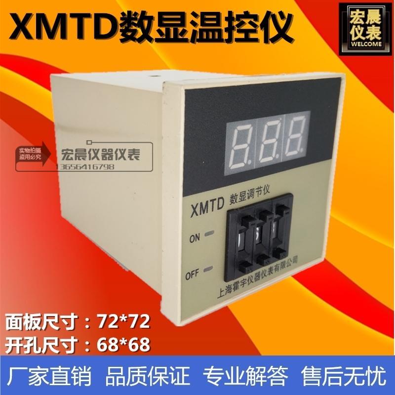 XMTD3001/3002/2001/2002 digitale aanpassing van een instrument voor controle van de temperatuur van de digitale