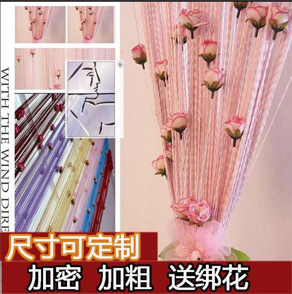 romans róży od szyfrowania pogrubiona kurtyna linii silver salonie zasłony sypialni za wejście torbe.