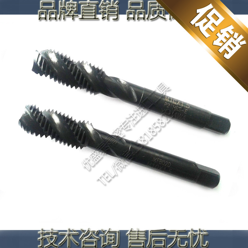 Japan imported black spiral wire tapping cobalt oxide taps for steel M7X1M8M9X1.25M10X1.5