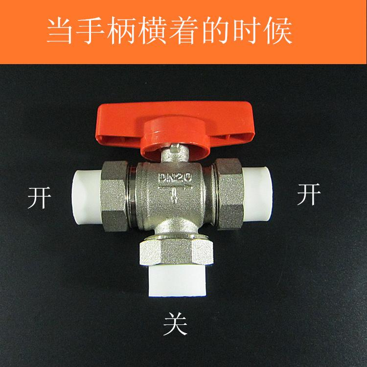 2D ball valve three through 4 points of 6 copper welding 1 inch copper PPR copper jiehuo ball valve