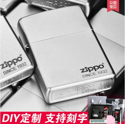 United States original Zippo Lighter zipoo grit 205 custom-made limited edition lettering men