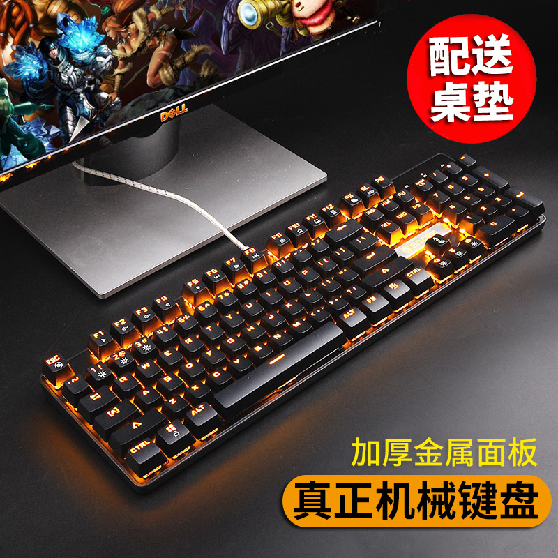 Realmente um teclado mecânico chave Verde Preto do metal de máquina de 87 jogos eSports feminino cabo