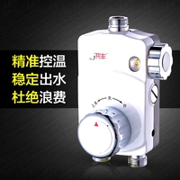 Shower shower water temperature control switch of solar water heater thermostatic valve installed with cold and hot water tap