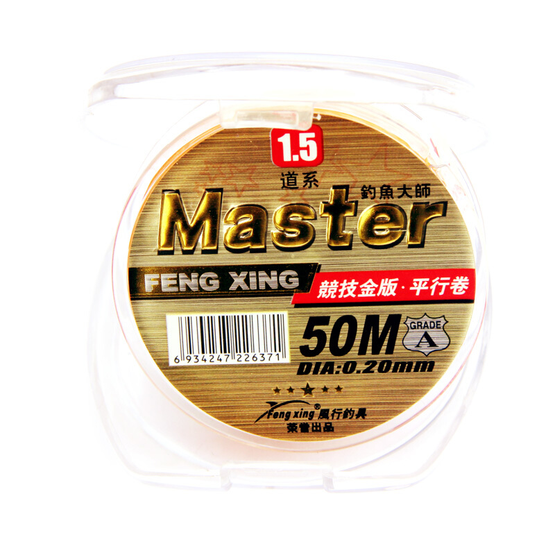 The original silk import competitive fishing line fishing line fishing line fishing line fishing supplies parallel winding