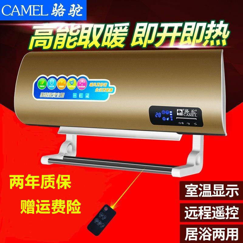 elektrotermikus háztartási ventilátor a helyiségfűtő berendezések 暖风 gép készült el a típus - 冷暖 kettős akasztás elektromos fűtéssel.