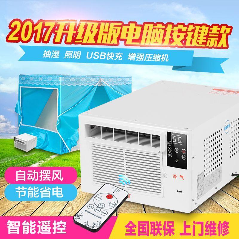 Klimaanlage, heizung und kühlung MIT moskitonetzen Kleine mobile klimaanlagen im Sommer kühlaggregat Zelt camping Bett, klimaanlage
