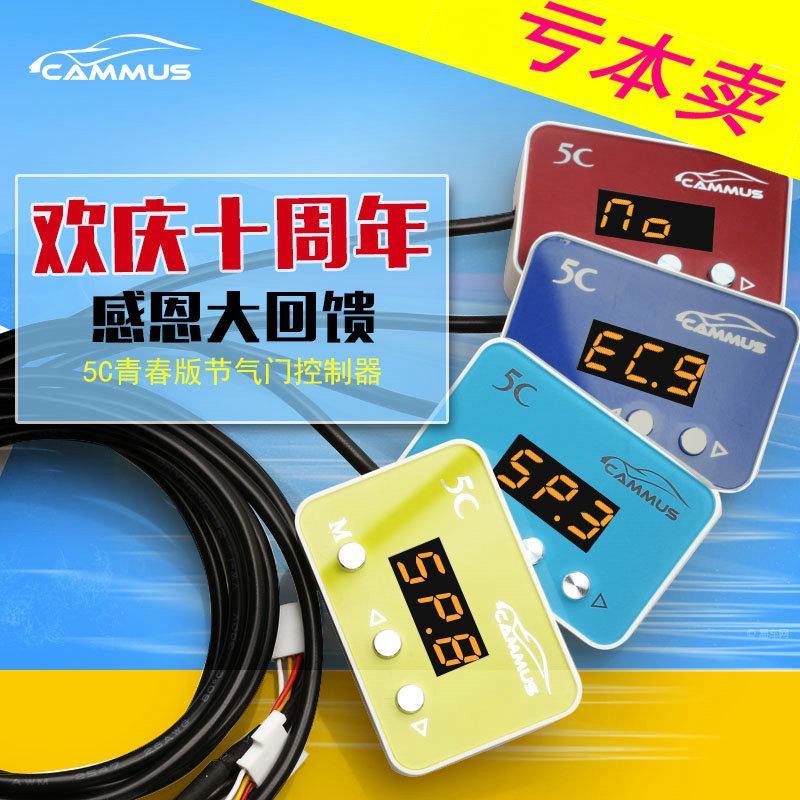 страстность бора 朗逸英 lang k3 переоснащение автомобилей вместо кисти ECU электронная педаль ускоритель сдавливают контроллер
