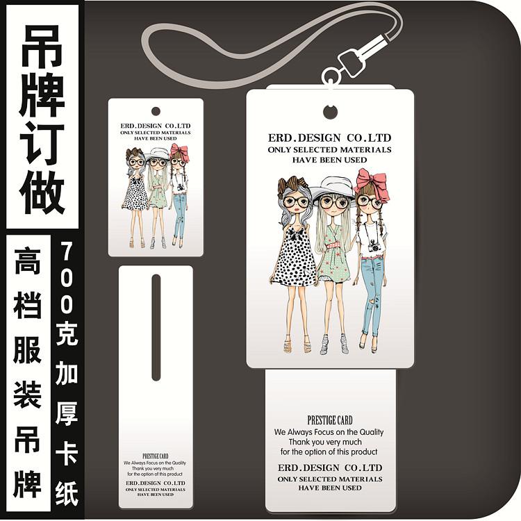 Ropa y accesorios de alta calidad para ropa de etiqueta la etiqueta de papel especial de las mujeres coreanas a medida.